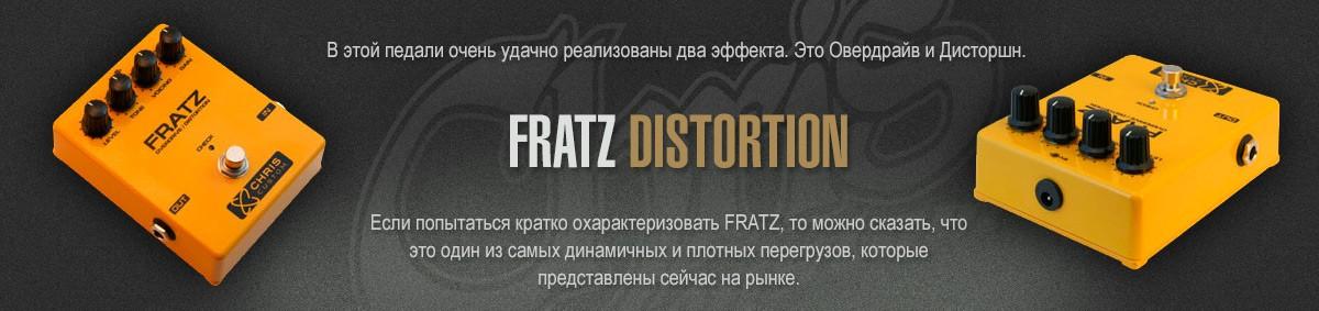 FRATZ